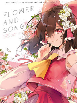 FLOWER AND SONGS